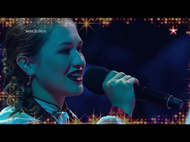 Архангельская область — Вокальное трио «Цветень» на проекте «Новая Звезда»