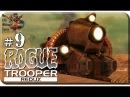 Rogue Trooper Redux[ 9] - Поездка на поезде (Прохождение на русском(Без комментариев))