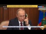 Путин провел телефонный разговор с главами ДНР и ЛНР. Обсуждался обмен военнопл ...