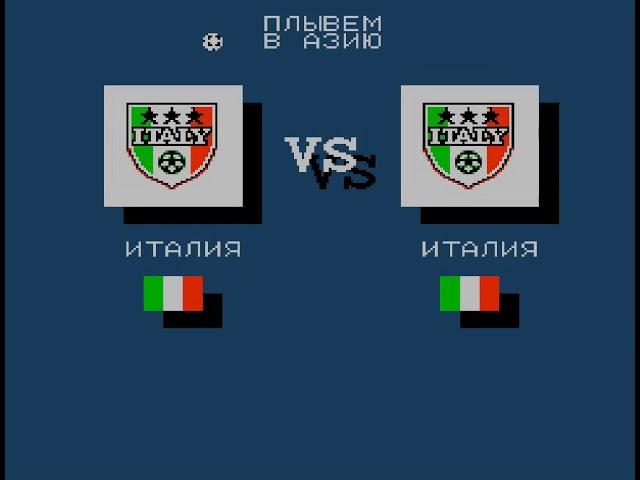 Goal 3 - Сезон 5 1v1 - 8 тур - Wenderfit vs Rustin Cohle