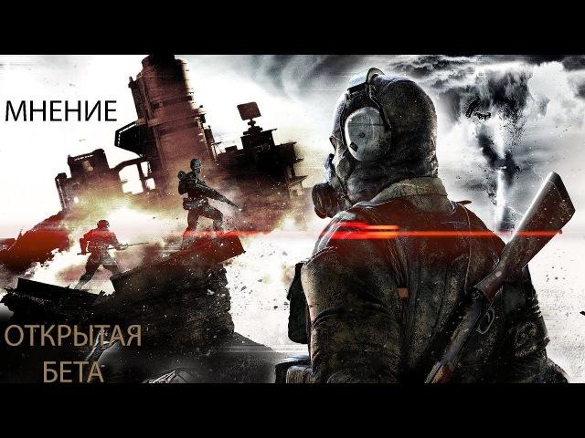 Metal Gear Survive. Мнение после открытой беты.