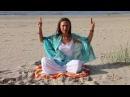 Кундалини йога. Медитация для спокойствия и уверенности в себе