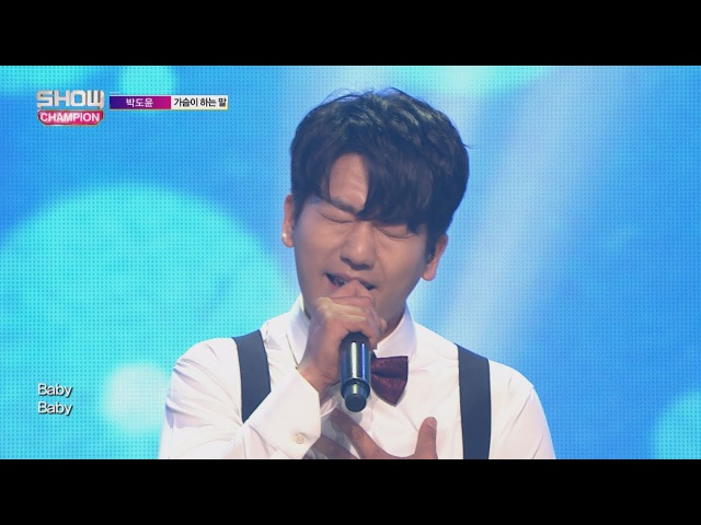 Show Champion EP.236 Park Do Yoon - For you [박도윤 - 가슴이 하는 말]
