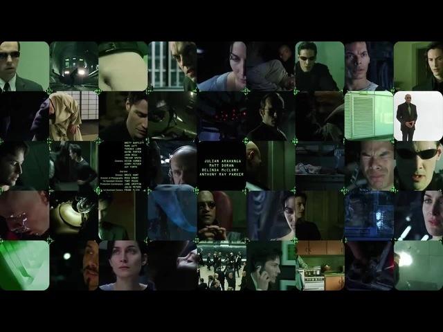 Матрица за 10 секунд All Matrix in 10 second