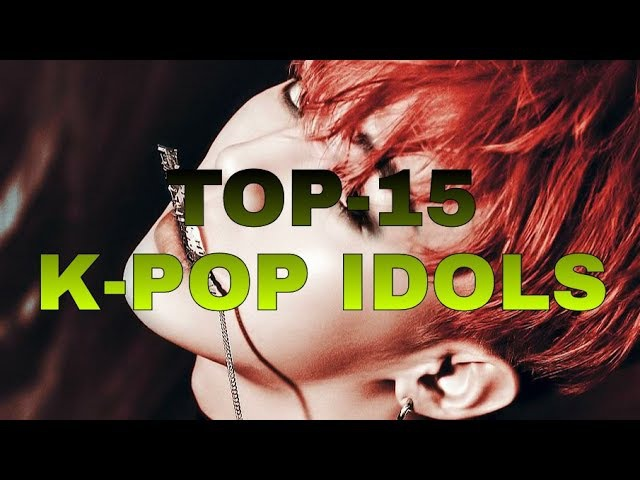 [ТОП-15 К-ПОП АЙДОЛОВ|●|TOP-15 K-POP IDOLS]