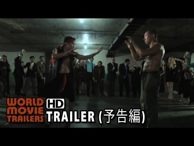 映画『デスマッチ』予告編 Death Match Trailer (2014) Takedo Kozo Movie HD