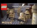 LEGO COUNTER STRIKE MOVIE