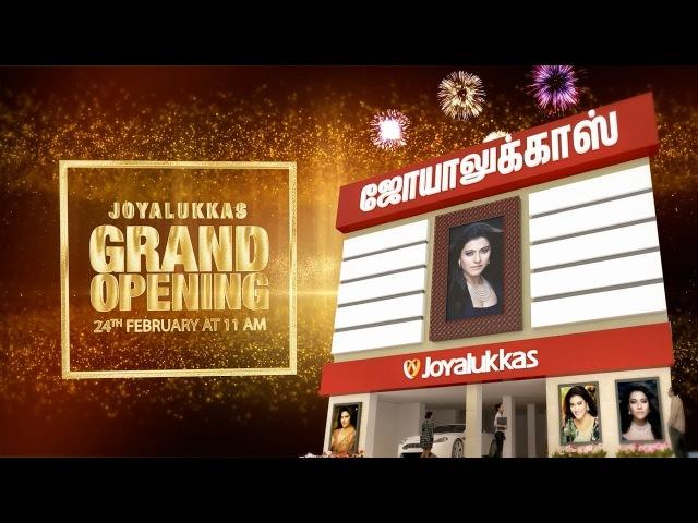 Joyalukkas Grand Opening At Cuddalore, Tamil Nadu.
