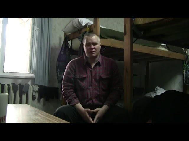 Христианское свидетельство о покаянии и уверовании в Бога. 21 год в тюрьме. часть 2