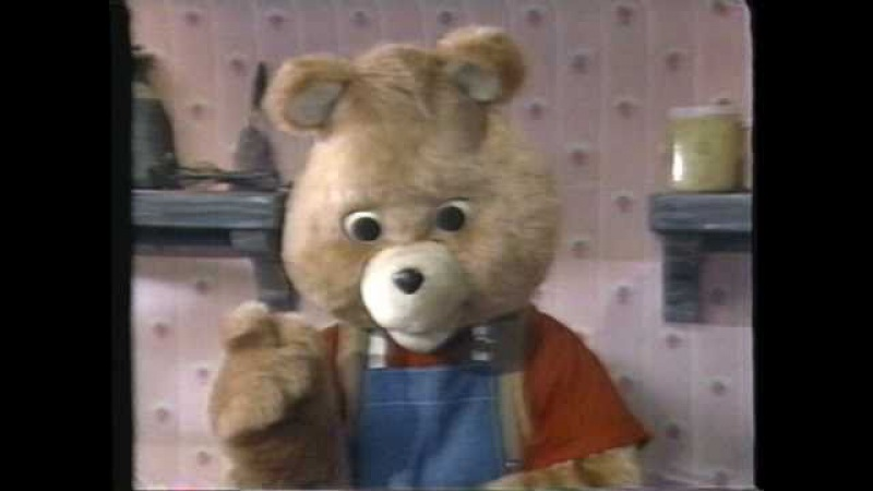 Guests Of The Grunges video extras Teddy Ruxpin
