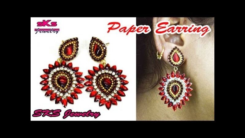 How to make Paper Earrings | made up of paper | DIY | SKS Jewelry 33