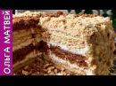 Торт Сметанник Без Выпечки на Скорую Руку No bake Homemade Cake