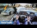 1000HP Mercedes G63 AMG vs AMG GTR AUTOBAHN POV by AutoTopNL