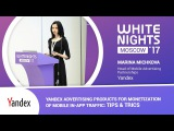White Nights Moscow 2017 Marina Michkova (Yandex) - Yandex Advertising Products for Monetization of Mobile In-app Traffic