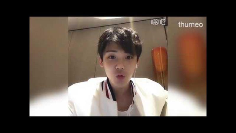 Hầu Minh Hạo hát buổi sáng đầu tiên Hou Ming Hao Neo thumeo