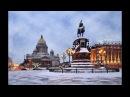 Санкт Петербург Январь Прогулка по городу Ледяные скульптуры Салют