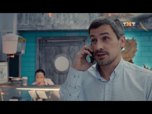Улица, 1 сезон, 59 серия (15.01.2018)
