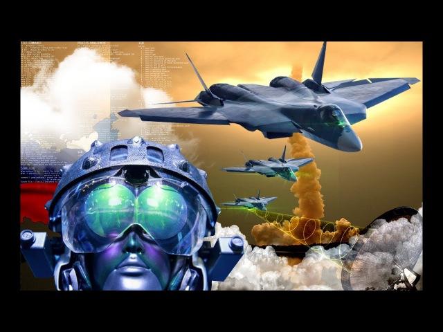 На что способен истребитель пятого поколения СУ 57 Секреты самолета невидимки