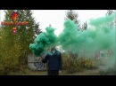 Зеленый дым Смок Фонтан-1 (Smoke Fountain)