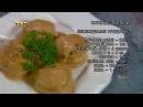 Дело вкуса Куриные тефтели с рисом в томатно сметанном соусе