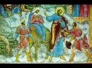 о.Олег Стеняев: Разделенное царство, царствование Ииуя , Четвертая Книга Царств, гл.8-9-10