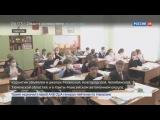 Новости на «Россия 24»  •  Вспышка ОРВИ в Саратове. Во всех школах города объявлен карантин