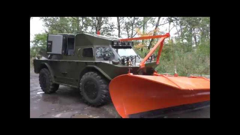 БРДМ-2 ДОМИНАТОР-СКОРПИОН со скоростным отвалом для уборки снега