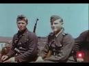 Марш подразделения 1 й дивизии РОА из Праги на запад через Бероун, 9 мая 1945 г