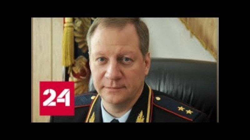 Главного криминалиста МВД подозревают в крупном мошенничестве - Россия 24