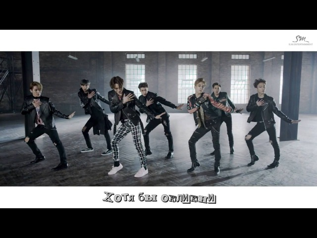 31 мар. 2015 г.EXO - Call me baby (Korean ver) [рус. саб]