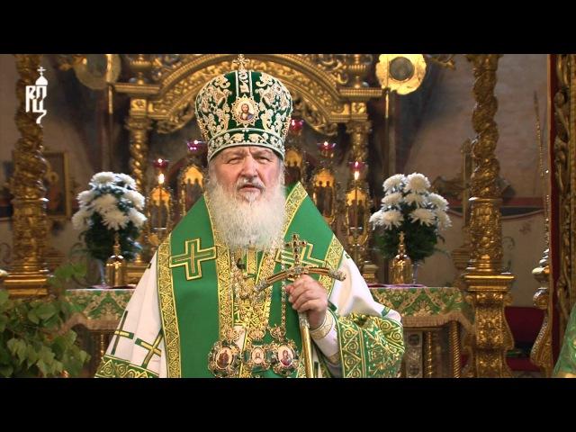 Проповедь Патриарха в день Святой Троицы