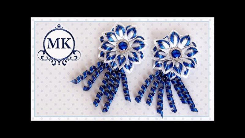 Школьные заколки со спиральками. Канзаши. МК./ DIY. School hair clips with spiral. Kanzashi.