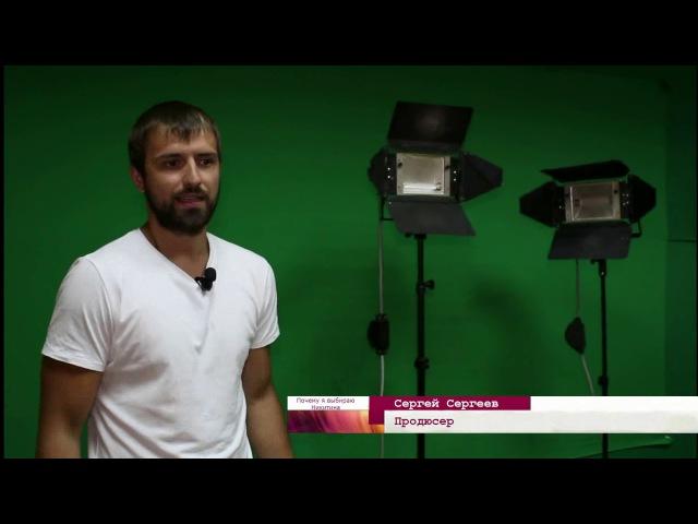 Продюсер Сергей Сергеев выбирает юридическую компанию Никитин и партнеры