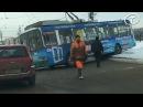 Тула Бешеный троллейбус