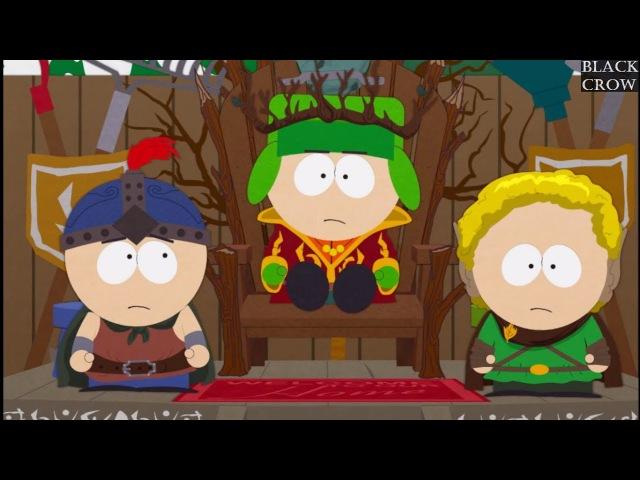 South Park: The Stick of Truth 4 - Король евнухов