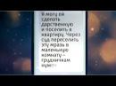 В Прямом эфире внук Брежнева с компроматом на бывшую жену Трейлер Выпуск от 13 07 17