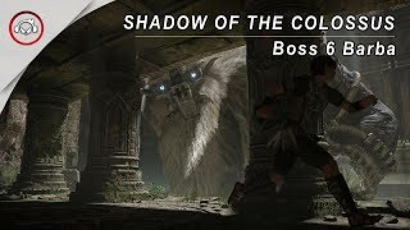 SHADOW OF THE COLOSSUS - BOSS 6 BARBA @1080p (30ᶠᵖˢ) FULL HD ✔ PT-BR