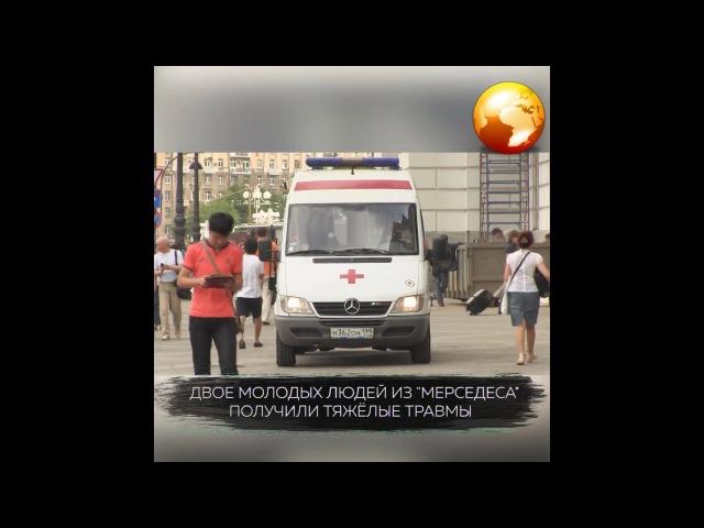 Экс прокурор устроил ДТП в Москве » Freewka.com - Смотреть онлайн в хорощем качестве