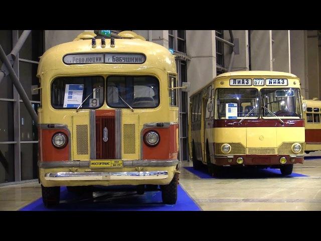 Ретро-автобусы ны выставке Urban transport -2017- ВДНХ