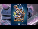 Мой первый видос по Clash Royal. Клановый сундук.