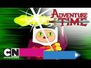 Время приключений Колдун Изгнаны серия целиком Cartoon Network