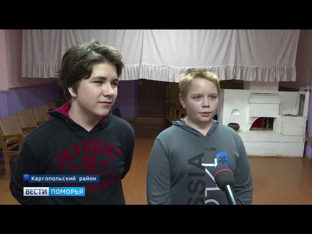 В каргопольской деревне Морщихинская появился музыкальный ансамбль Любо - дорого