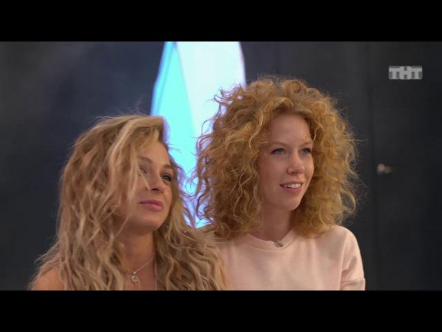 Танцы: Алёна FOX и Лада Касинец - Большие планы на эфир (сезон 4, серия 16)