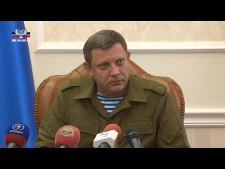 Мы голосовали за Донецкую Народную Республику, мы живем в ДНР и жить будем – Але ...
