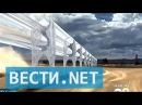 Вести.net. Скоростной вакуумный поезд Гиперпетля