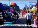 День рождения города отметили в Байкальске, «Вести-Иркутск»