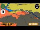 16 августа 2017. Военная обстановка в Сирии. Контратака ИГИЛ, боевики США сбили сири