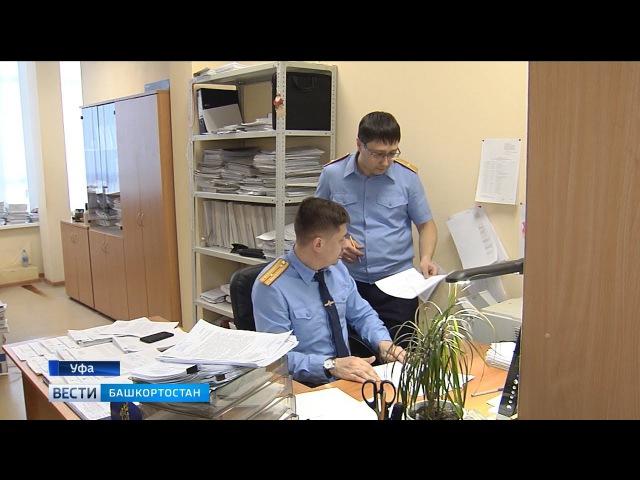 Сегодня в России отмечается День образования Следственного комитета страны