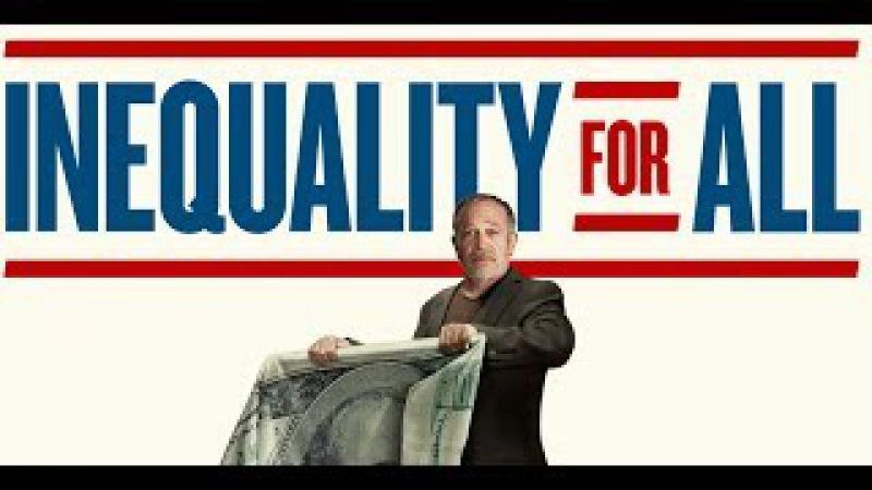 Неравенство для всех / Inequality for All (2013)