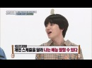 Weekly Idol EP.325 INFINITE Talk Show!! 인피니트의 토크 폭주, 쫑이 입담 그뤠잇!
